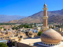 Oman to restrict travel between governorates