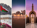 10 stunning pictures to celebrate Oman's 50th National Day