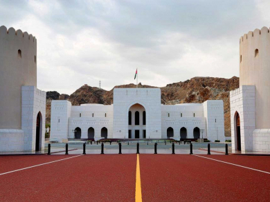 Muscat museums: where to experience culture in the city