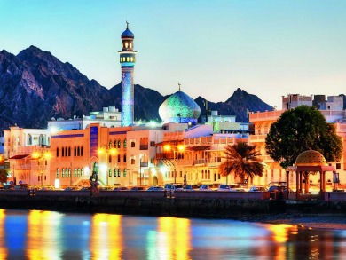 Top 11 things to do in Muscat: the city's best sights