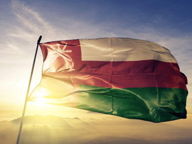 Omani passport ranked 64th in world