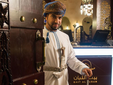Where to get traditional Omani food in Muscat