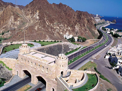 Ten top museums in Muscat