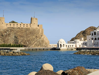 Muscat area guides: Old Muscat