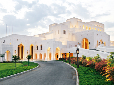 Royal Opera House Muscat cancels upcoming performances