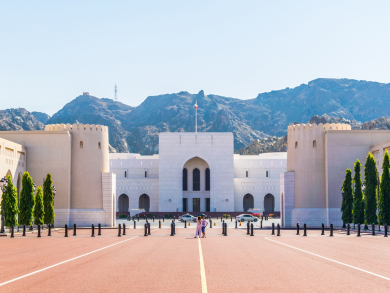 Exhibition on Belarusian ornaments opens at Muscat's National Museum