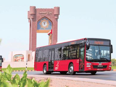 Public transport in Muscat suspended