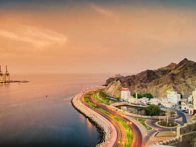 Oman temporarily bans all public gatherings