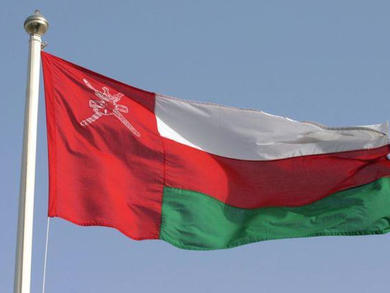 Omani citizens can now enter the UAE