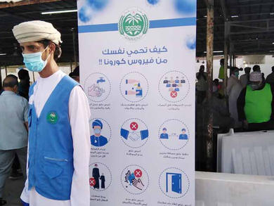Seeb Fish Market reopens in Oman