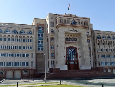 Oman's Supreme Committee reveals new 2020 school year schedule