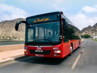 City bus services resume in Muscat