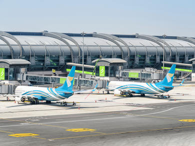 New prices announced for PCR nasal swab tests at Muscat International Airport